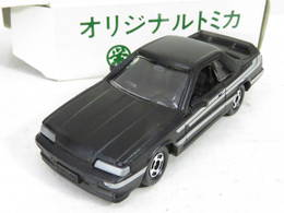 Nissan skyline patrol car model cars 2ed15100 ead9 4de7 ba9b fcff6cebad52 medium