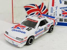 Reebok nissan skyline racing model racing cars 64a72ee2 c6c8 48f1 a196 0f0df464d81c medium