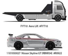 Nissan skyline gt %2528rbnr34%2529   aero lift model vehicle sets d39387e5 84fc 4f88 b10f 571ff40b26a0 medium