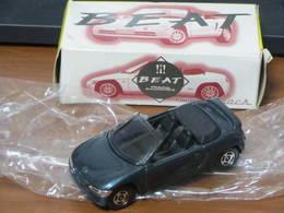 Honda beat model cars 1ef5852d 52ca 44a6 8d7b 18af9b5dec2f medium