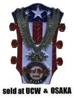 4th of july eagle headstock %2528clone%2529 pins and badges 7d324a95 86c2 4cf4 a719 bb94491bf795 medium