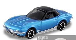 Mitsuoka rock star model cars 3484c4ff 164a 4d25 ab19 11298523767b medium