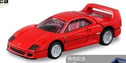 Ferrari f40 model cars 31725e2b aa41 481d a341 01d229b28864 medium