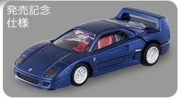Ferrari f40 model cars 23ca292d 42ee 40c6 9d02 c6a957c9264e medium