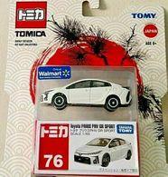 Toyota prius phv gr sport model cars 42de756a f942 4e83 83c2 192a737d3894 medium