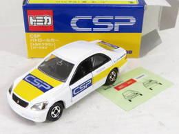 Toyota crown central security patrol model cars 0ef1dfb4 e1d2 4fc6 b355 e07dd342c2f5 medium