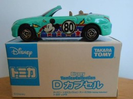 Toyota new soarer model cars 557eee56 8f3b 4fdf 85e5 1f7a8adde429 medium