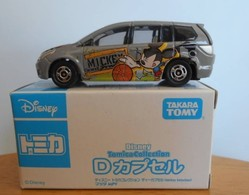 Mazda mpv model cars fb4997f5 06dd 4d23 8add 293fdb040f1a medium