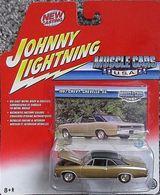 1967 chevy chevelle ss model cars 1a700537 6010 45da b42b ead4637d12e5 medium