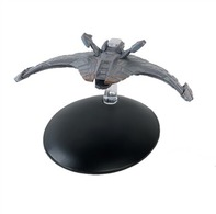 Jem%2527hadar battlecruiser model spacecraft 7b2ec9c3 9d9c 4726 919f 0aa53281b1b5 medium
