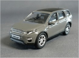 Land Rover Discovery Sport | Model Cars | photo: Maz W
