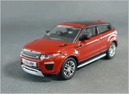 Range rover evoque %2528facelift%2529 model cars 98834fc8 d28a 4ded 8f50 88d05d65b827 medium