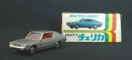 Nissan skyline 2000gt model cars fae655c5 30c2 4c6c a30e 02f37e886777 medium