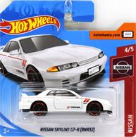 Nissan skyline gt r %2528bnr32%2529 model cars d1052d42 1b9b 4013 a2b5 ab93f9986885 medium
