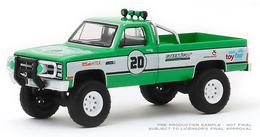 1981 gmc k 2500 model trucks ab4ad50a 14b3 4c78 a68b 1e4d486cb585 medium