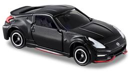 Nissan fairlady z nismo  %2528z34%2529 model cars 1a454720 81e4 4b61 b471 b291f2c7e799 medium