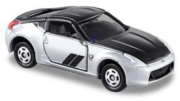 Nissan fairlady z 50th anniversary edition model cars c6f155b2 a015 4bb3 b656 4bcf91897158 medium