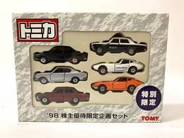 1998 shareholder gift set model vehicle sets 3e432ee8 256e 4ce1 af40 c552cf750643 medium
