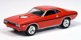 1970 dodge challenger r%252ft model cars e1344e9d 954e 49ec 806d 1bf94c384a1f medium