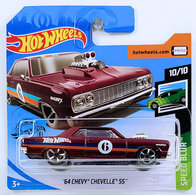 %252764 chevy chevelle ss model cars 0b0ff18e be3f 4822 aa30 fe1e3ad33069 medium