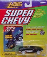 1961 chevy corvette convertible model cars 9c78d6d2 b1ce 4e72 b697 5218f9cd8a0d medium
