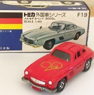 Mercedes benz 300 sl model cars e67b5a22 bcea 408d 88ea e37684360e4a medium