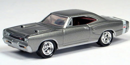 1969 dodge coronet super bee model cars 8bb0e10d 6992 4225 921c fdf6cfa630b5 medium