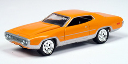 1972 plymouth satellite model cars 31e5e2c4 2128 482b 94b3 e98fe8e88415 medium