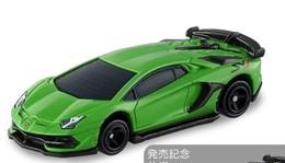 Lamborghini aventador svj model cars 1ba50b8c 9132 471b a35b 44bd659af284 medium