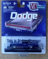 1966 dodge charger 383 model cars 2dee6a00 3e45 439c 8b0b fec437d095ba medium