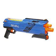 Atlas xvi 1200 toy guns f126b2b1 cc98 4a6e 9e6b 8a289f1c8d31 medium