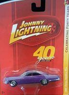 1965 chevy impala ss  model cars c92e9289 9cc0 4a7f b5d0 213f47250e22 medium