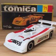 Mooncraft special model racing cars 177968f3 ef59 4d5e 8526 a52067214889 medium