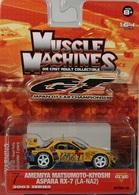Muscle machines jgtc mazda rx 7 model cars ba6f7877 b43b 430e 97b5 43f01755aa95 medium