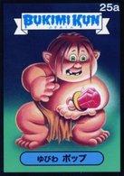 Ringo pop trading cards %2528individual%2529 aab16317 71c4 4d67 acc8 a578148c933f medium
