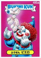 Clownin%2527 clyde trading cards %2528individual%2529 3706fe17 4004 4845 8346 40b86d4f9aff medium