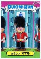 Royal flush russ trading cards %2528individual%2529 2eabe781 36b6 43eb 877c 57a081438fc4 medium
