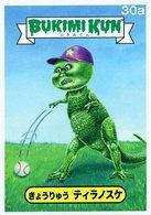 T. rex trading cards %2528individual%2529 b693e151 a0ec 4219 965c 1cd7cc4ee222 medium