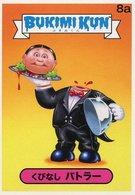 Head butler trading cards %2528individual%2529 1c43dfa5 7d9b 4f3c 8ddb 7e61ecebbf3c medium