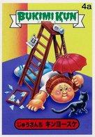 Freddy the 13th trading cards %2528individual%2529 8deabbb6 2349 4a2c 8f07 165dd2e25bee medium