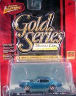 1969 oldsmobile cutlass 442 model cars c29d87d6 271a 4cc1 b659 d85faf43866b medium