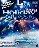 1957 studebaker golden hawk model cars 8f8caee0 49cb 4899 a42d 480a414c5453 medium