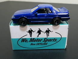 Nissan skyline coupe gts model cars 0ca77076 5ab6 42e6 90cd faed2b447b5f medium