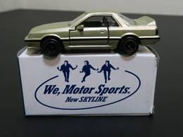 Nissan skyline coupe gts model cars ad4a2efd 3b8b 4766 bca7 a31f537268f1 medium
