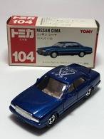 Nissan cima model cars 486079c2 4524 46a0 bed7 8a91a555115b medium