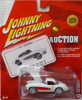 1956 chevy corvette model cars 67b438c7 cc3f 4da3 b3eb af54ee4785d2 medium