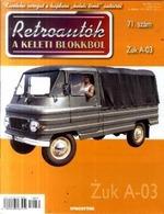 Zuk a 03 model trucks c60eff13 1187 47b3 a6f2 a5b91f608823 medium