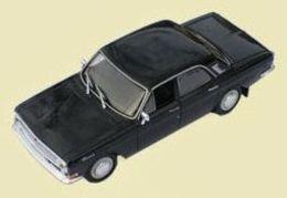 Volga gaz m 24 model cars 3e5f98ba 1894 4d9e 824c ef5ebfd2c69e medium