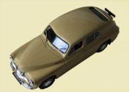Gaz m20 pobeda model cars 01c34f4f a300 4dfc b987 4d3952295ebd medium