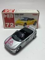 Honda beat model cars 5579477b 479b 4171 a187 3adf9c729499 medium
